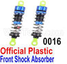 Wltoys 12428 Front Shock Absorber(2pcs) Parts-Official, 12428-0016