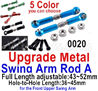 Wltoys 12428 Upgrade Metal Swing arm Rod A(2pcs) Parts, 12428-0020, Wltoys 12428 Upgrade Parts