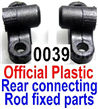 Wltoys 12428 Positioning sheet for the Rear Axis Rod(2pcs) Parts, 12428-0039,Left and Right.