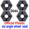 Wltoys 12428 Combination device, six angle wheel seat(4pcs) Parts-12428-0044, Official Plastic.
