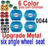 Wltoys 12428 Upgrade Metal Combination device, six angle wheel seat(4pcs) Parts, 12428-0044