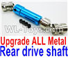 Wltoys 12429 0024 -0025 Upgrade Metal Rear drive shaft assembly-Blue Parts