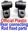 Wltoys 12429 Left and Right Positioning sheet for the Rear Axis Rod(2pcs) Parts