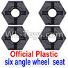 Wltoys 12429 Official Plastic Combination device, six angle wheel seat(4pcs) Parts