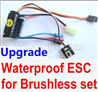 Wltoys 184012 Parts-24-04 Upgrade waterproof ESC for the Brushless set,Wltoys 184012 Rc Racing Car Truck Spare Parts,High speed Wltoys 184012 1:18 Scale 4wd,2.4G Spare Parts Accessories,F1 184012 On Road Drift Racing Truck Car Parts