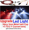 Wltoys A202 A212 A222 Upgrade LED Light set(Include the Upgrade LED light and 1-TO-2 Conversion wire)