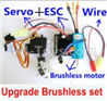 Wltoys A959B A959-B Upgrade Brushless Set(Include the Brushless motor,ESC,Servo,Conversion wire) Parts,Wltoys A959B A959-B Parts