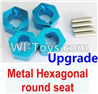 Wltoys A959 Upgrade Metal Hexagonal round seat(4pcs)(4pcs)-Blue Parts,(Both for A959 A959B)