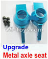 Wltoys A959 Upgrade Metal axle seat-Blue Parts,(Both for A959 A959B)