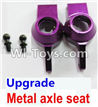 Wltoys A969 Parts-68 Upgrade Metal axle seat-Purple For Wltoys A969 desert rc trunk parts,rc car and rc racing car Parts