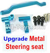 Wltoys K929 Ugrade Metal Steering seat-Blue,Wltoys K929 desert RC Truck Parts,1:18 rc car and rc racing car Parts