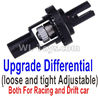 Wltoys K969 Upgrade Differential(loose and tight Adjustable)-Both For Racing and Drift car,1:28 Wltoys K696 Rc Car Spare Parts Replacement accessories,K969 On Road Drift Racing Truck Car Parts