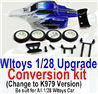 Wltoys K969 Upgrade Conversion kit-Upgrade K979 Version-Blue Color,Be suit for All Wltoys 1/28 Wltoys Car