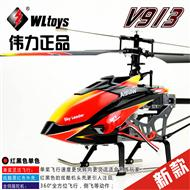 WLtoys V913 2.4G 4 Channel Single RC Helicopter, Larger Helicopter wltoys-helicopter-all 4-channel-helicopter-all Single-blade-helicopter Medium-helicopter Large-helicopter