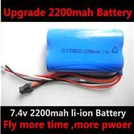 2200mAH Battery wholesale,7.4v 2200mAH battery with Black SM plug