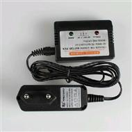 WLtoys WL911 RC Boat , WL 911 Boat parts-16 Charger & Balance charger