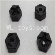 WLtoys L959 Parts-Hexagon Wheel Seat(4pcs)