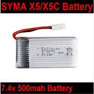 SYMA X5 X5C Quadrocopter parts-3.7V 500mah 25C Battery