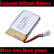 Upgrade Battery-3.7V 600mah 25C Battery with White plug For SYMA X5 X5C RC Quadrocopter