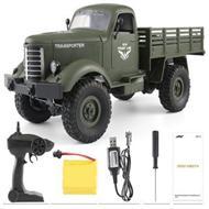 JJRC Q60 Truck,JJRC Q60 1/16 4WD Wheel Truck Car-Green,1/16 1:16 JJRC Q60 RC Car Parts,D826 Q60 RC Military Truck--JJRC-Car-All