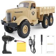 JJRC Q60 Truck,JJRC Q60 1/16 6WD rc off-road car-6 Wheel Truck Car-Yellow,1/16 1:16 JJRC Q60 RC Car Parts,D826 Q60 RC Military Truck--JJRC-Car-All