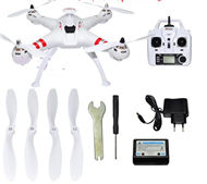 BaYang Toys X16 Quadcopter(Not include the camera),BaYang X16 RC Quadcopter Drone
