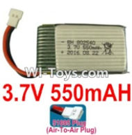 3.7V Battery-3.7V 550mah Battery with 51005 Air-to-air Plug-802540,Size:45X27X9mm,Weight:15.4g,3.7V Lipo Battery,3.7V Li-ion Battery