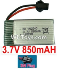 3.7V Battery-3.7v 850mah 15C Battery with Black SM Plug-902540,Size:42X25X9mm,Weight:17.5g,3.7V Lipo Battery,3.7V Li-ion Battery