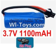 3.7V Battery-3.7v 1100mah 15C Battery with Black SM Plug-18500,Size:52X18X18mm,Weight:37.5g,3.7V Lipo Battery,3.7V Li-ion Battery