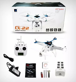 Cheerson CX-22 Quadcopter(Not include the camera)-White,Cheerson CX-22 RC Drone Quadcopter Spare parts,5.8G real-time image transmission aerial aircraft accessories