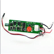 Cheerson CX-22 Parts-18-03 ESC Red Light control system,Speed control board,motor governor(With Green Light)-1pcs,Cheerson CX-22 RC Drone Quadcopter Spare parts,5.8G real-time image transmission aerial aircraft accessories