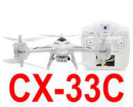 Cheerson CX-33C Quadcopter(Include the 2,000,000 Pixels Camera unit),Cheerson CX-33C RC Drone Quadcopter