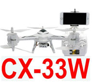 Cheerson CX-33W Quadcopter(include the Wifi Camera unit and Iphone holders,Not include the phone),Cheerson CX-33W RC Drone Quadcopter