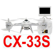 Cheerson CX-33S Quadcopter(include the FPV Image transmission Display,5.8G Camera unit with Image transmission function,Support frame),Cheerson CX-33S RC Drone Quadcopter,5.8G real-time image transmission aerial aircraft