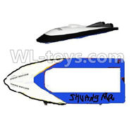 Double Horse 7011 RC boat parts ,Shuang Ma dh 7011 parts-01 Upper shell cover,Upper canopy & Bottom shell cover