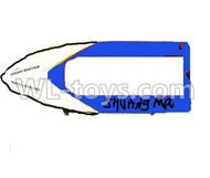 Double Horse 7011 RC boat parts ,Shuang Ma dh 7011 parts-02 Bottom shell cover-White