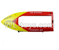 Double Horse 7011 RC boat parts ,Shuang Ma dh 7011 parts-07 Bottom shell cover-Yellow