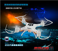 Fayee FY550 RC Quadcopter(Not include the Camera unit)
