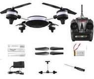 HuaJun Toys W606-3 Quadcopter-Standard configuration(Not include the Camera unit,Not include the FPV image transmission device)