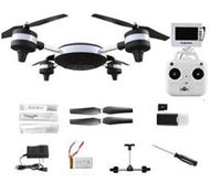 HuaJun Toys HJ825 Quadcopter-Upgrade configuration(Include the 5.8G Image transmission Receiving Monitor+Camera unit & Holder & USB Charger)