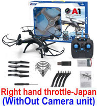 BoMing M39G RC Quadcopter (Standard configuration,With out Camera unit,Right hand throttle,Japan hand control)