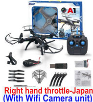 BoMing M39G RC Quadcopter (Upgrade configuration,With Wifi Camera unit and Phone clip,Right hand throttle,Japan hand control)