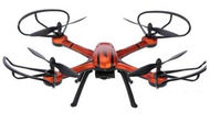 JJRC H11C Quadcopter-Orange(Include the HD 2,000,000 Pixels Camera unit,Also include the LCD Screen ,you can directlry view the Videos on the LCD Screen
