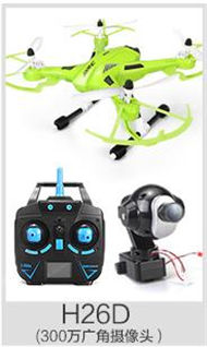 JJRC H26D Quadcopter(Include the HD Wide 3,000,000 Pixels Camera unit,Two color you can choose)