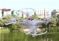 JJRC H8C Quadcopter(Not include the Camera unit) For JJRC H8C H8D Quadcopter Parts,Drone parts,Camera spare parts