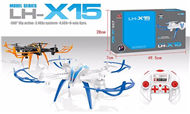 Lead Honor LH-X15C RC Quadcopter-Option 2 (Include the 2,000,000 Pixels camera,Can remote video and take photo),Color Random to sent it out