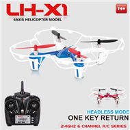 Lead Honor LH-X1 Quadcopter parts LiHuang LH-X1 Quadcopter UFO Parts Battery RC Drone helicopter LH-X1 Battery