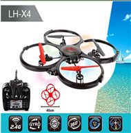 Lead Honor LH-X4 Quadcopter,LiHuang X4 rc Quadcopter-Option 1(Not include the Camera unit)