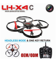 Lead Honor LH-X4C Quadcopter,LiHuang X4C rc Quadcopter-Option 2(Include the 2,000,000 Pixels camera)