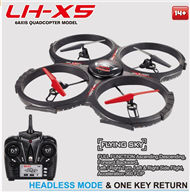 Lead Honor LH-X5 Quadcopter,LiHuang X5 rc Quadcopter-Option 1(Not include the Camera unit) For Lead Honor LH-X5C Quadcopter Parts LH-X5 RC Drone parts
